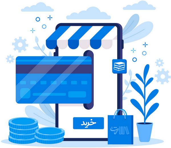 payment method 1 - شیوههای پرداخت