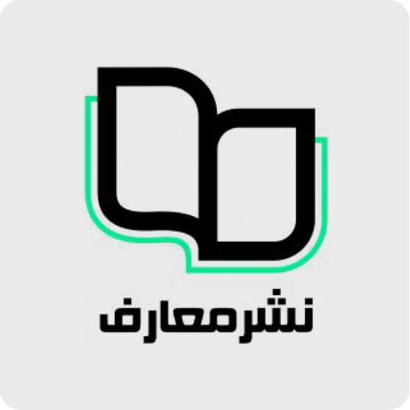 Maaref - درس فصوص الحکم