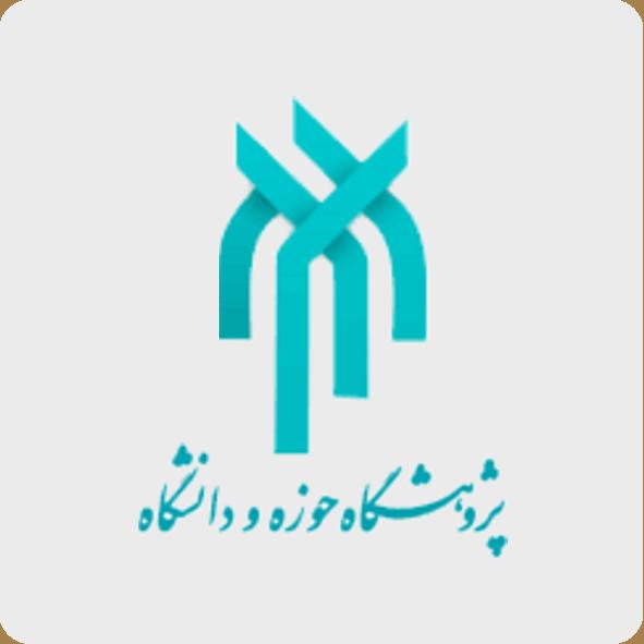 Pejooheshgah - درس فصوص الحکم